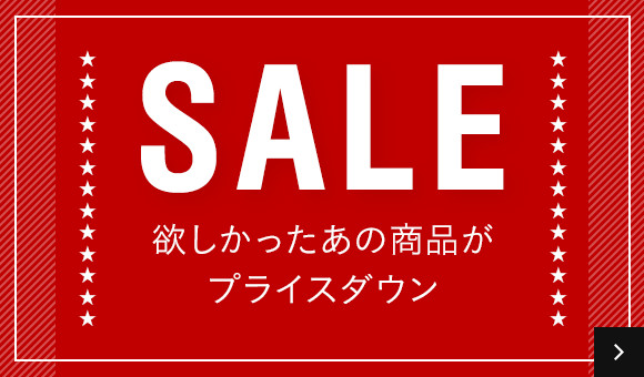 OBCSS SALE